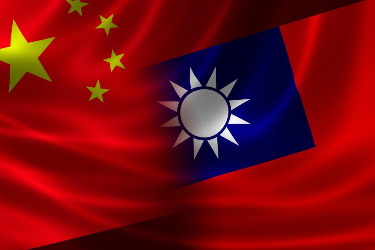 Çin ve Tayvan