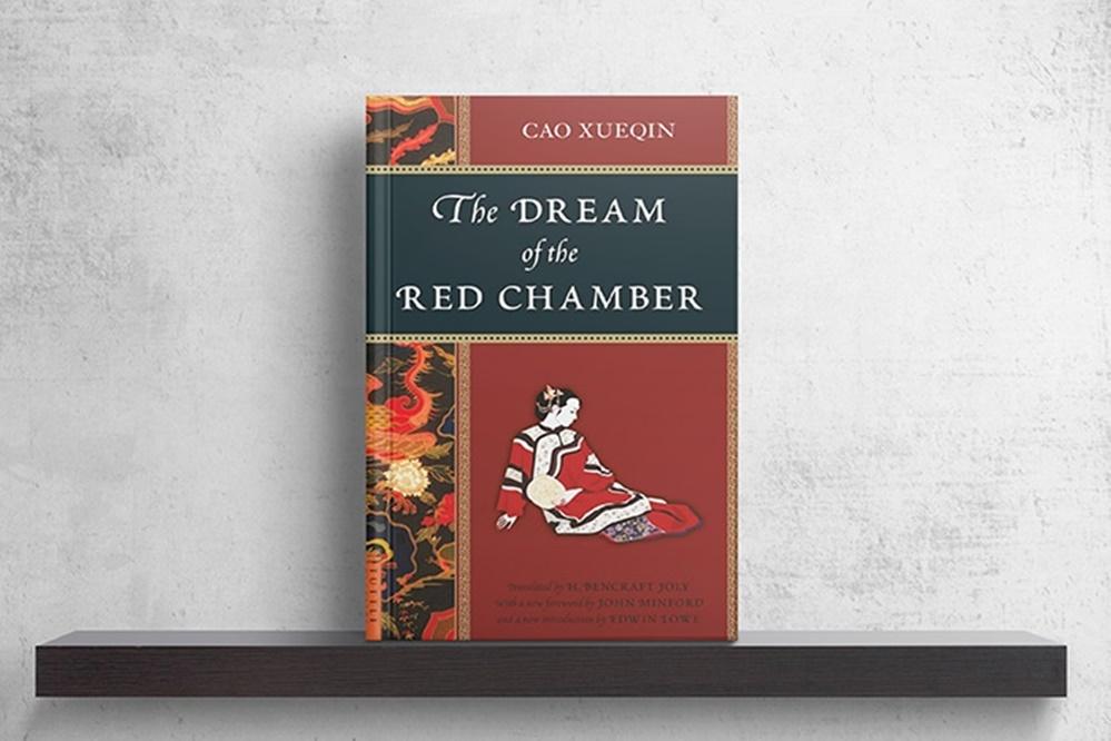 Kızıl Köşkün Rüyası kitap
