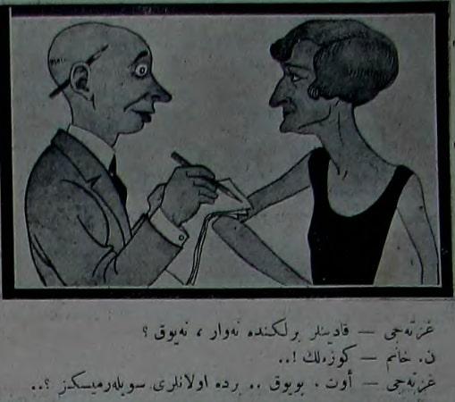 Nezihe Muhiddin