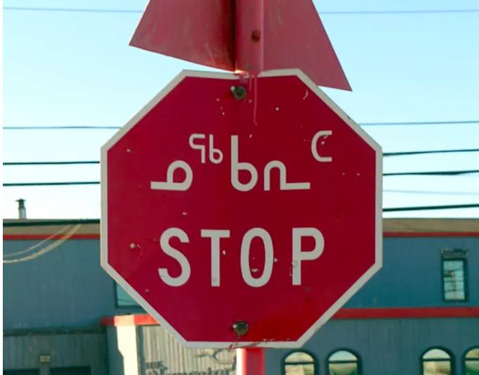 eski alfabeler
