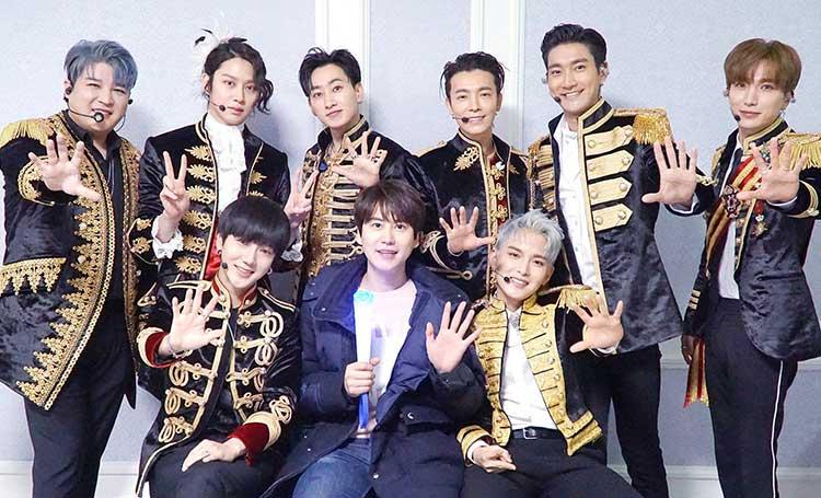 Super Junior k-pop grupları listelist