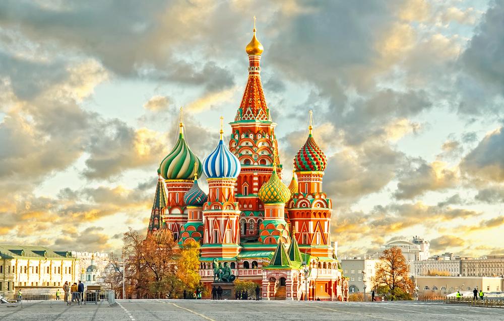 Aziz Vasil Katedrali dünyanın en güzel katedralleri listelist