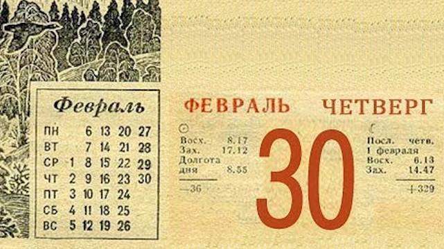 tarihteki ilginç günler listelist sovyet rusya 30 şubat