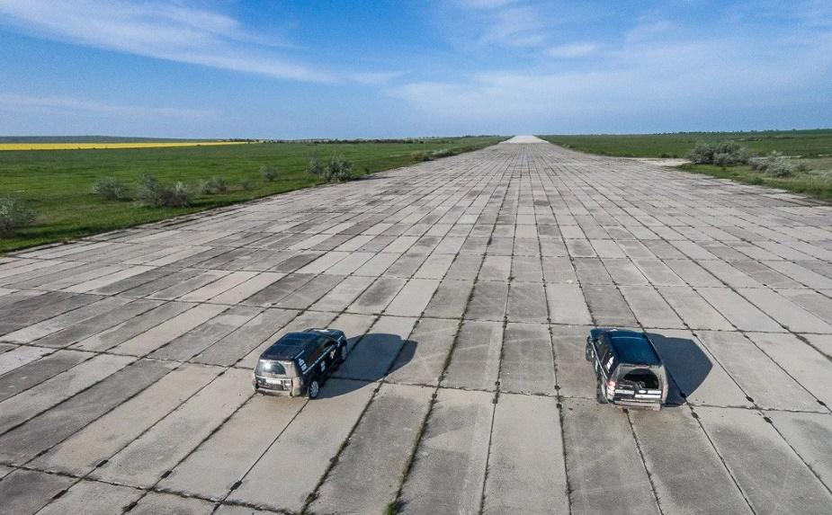 Baherove Havaalanı – Kırım Yarımadası