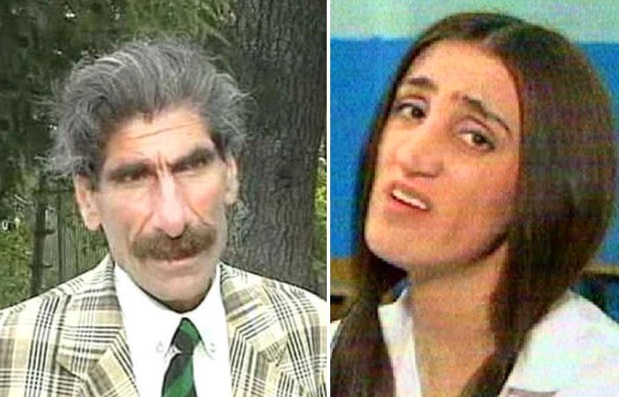 Banu ve Abdül