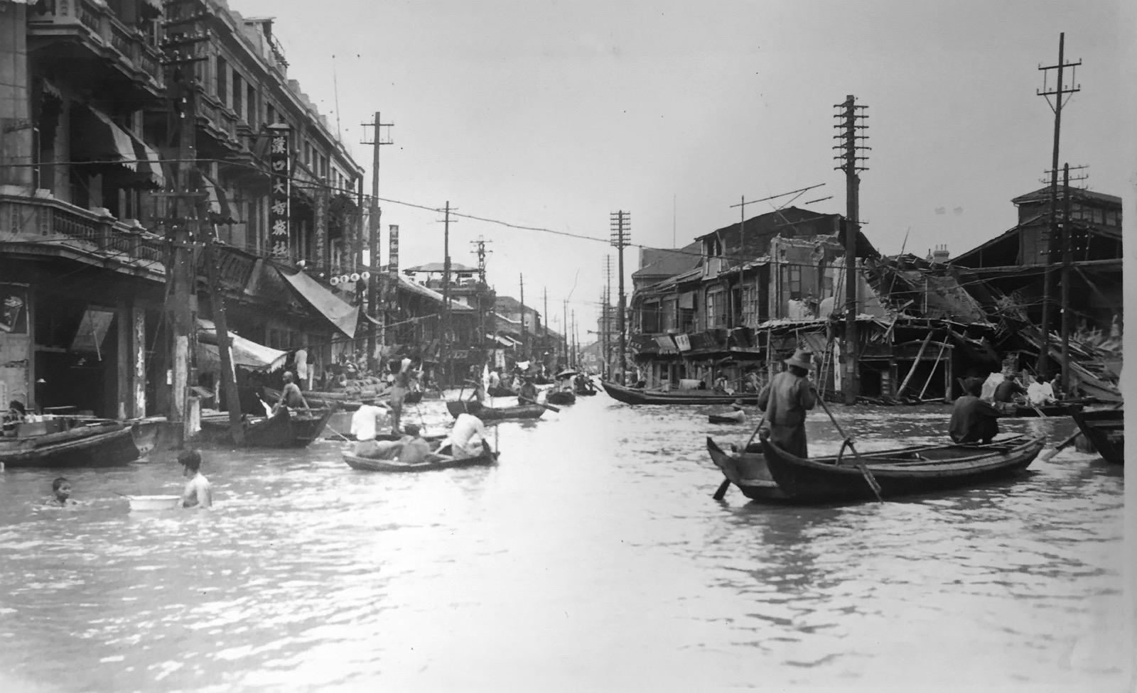 Çin 1931
