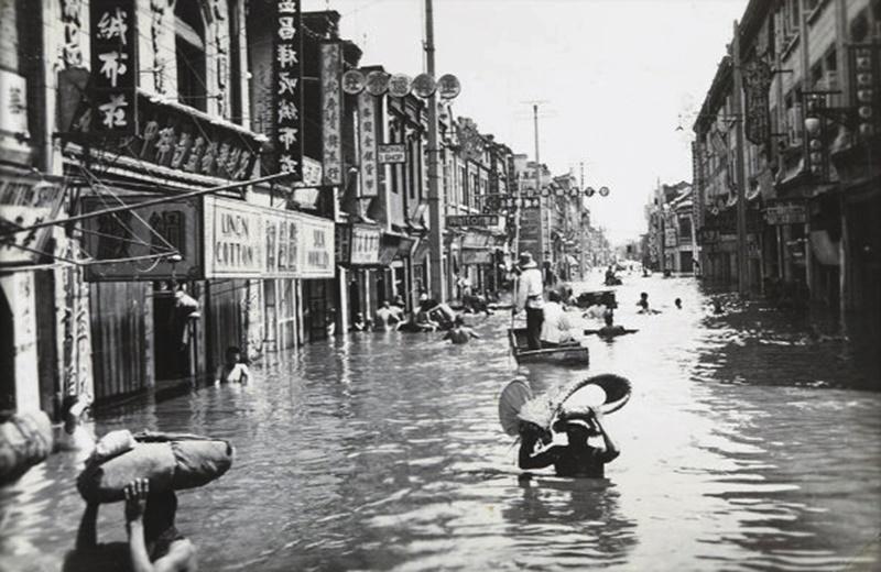 Çin 1911